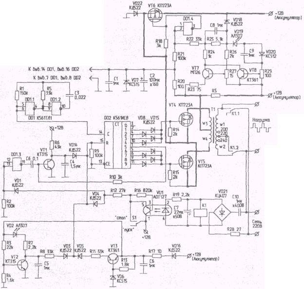 Зарядное устройство ограничивает зарядный ток и напряжение и защищает...